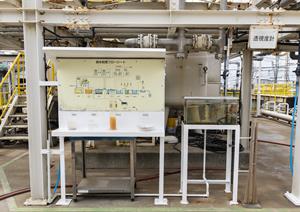 リサイクル燃料の使用とゼロエミッションの達成