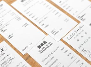 感熱紙(レシート・ジャーナル)