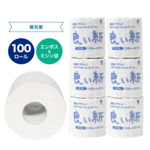 良い紙 個包装 108mm×27.5 m ダブル